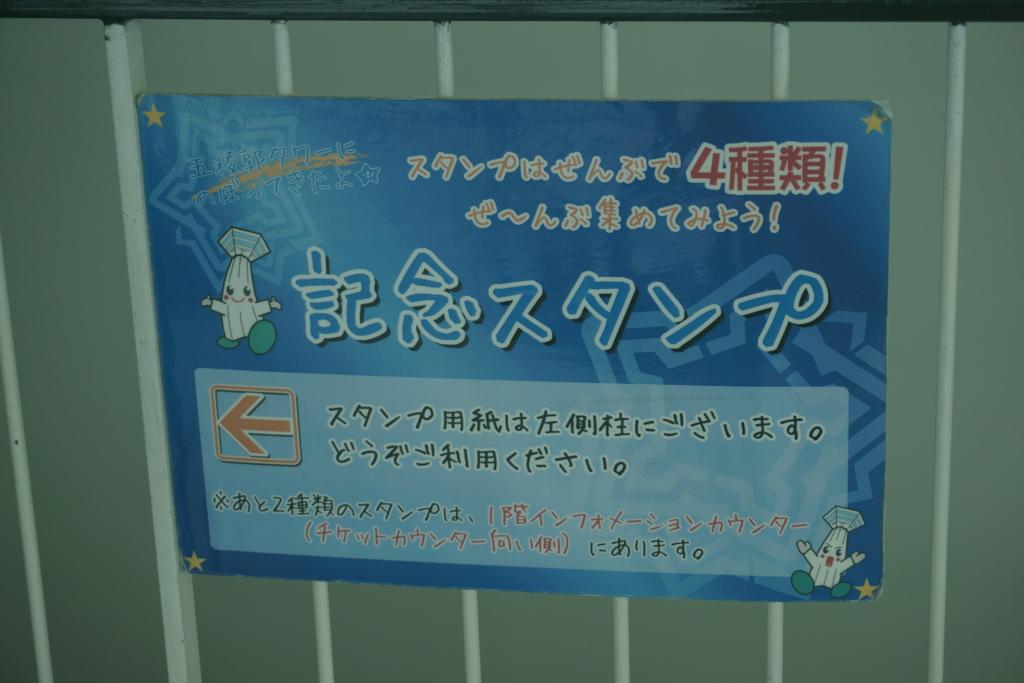 f:id:takayuki2525:20160802012315j:plain