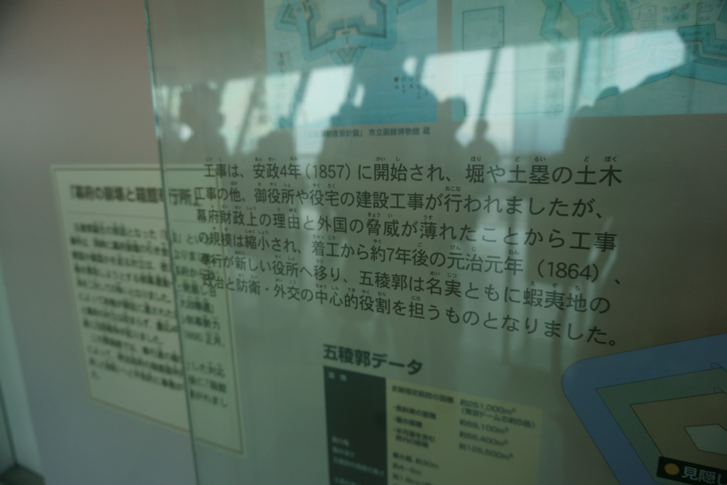 f:id:takayuki2525:20160802014234j:plain