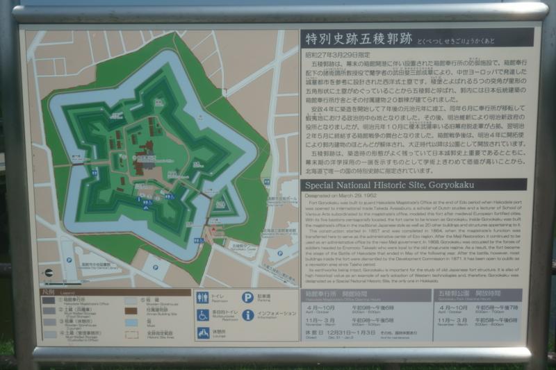f:id:takayuki2525:20160803215600j:plain
