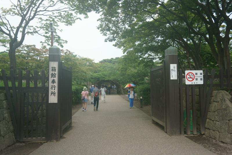 f:id:takayuki2525:20160803215614j:plain
