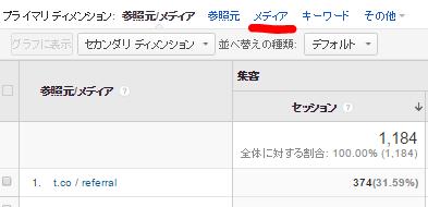 f:id:takayuki2525:20160806093339p:plain