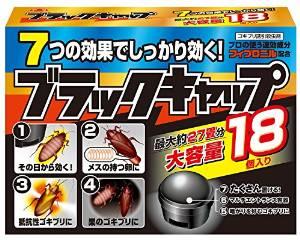 f:id:takayuki2525:20160807104530j:plain