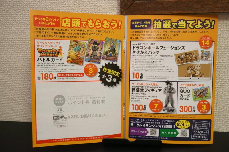 f:id:takayuki2525:20160807222726j:plain