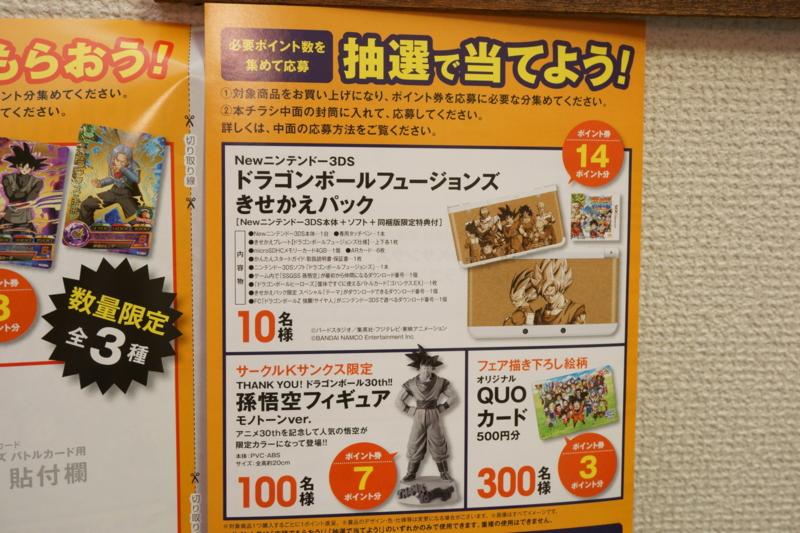 f:id:takayuki2525:20160807222728j:plain