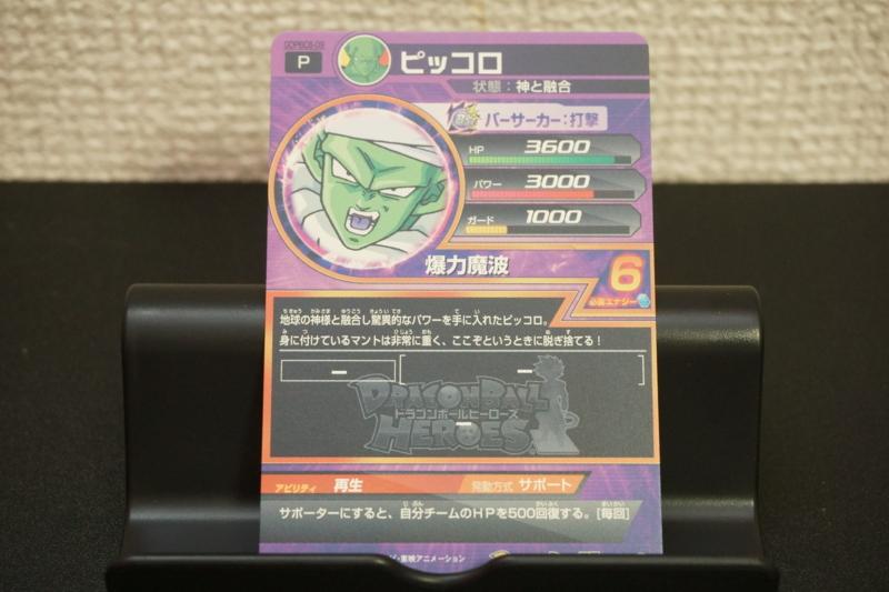 f:id:takayuki2525:20160807234310j:plain