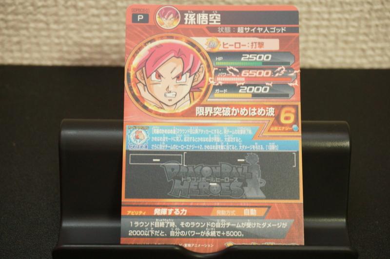f:id:takayuki2525:20160807234312j:plain