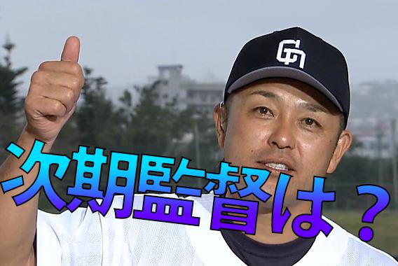 f:id:takayuki2525:20160809221813j:plain