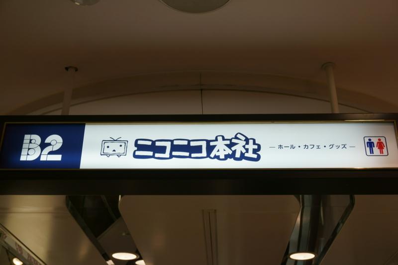 f:id:takayuki2525:20160812210427j:plain
