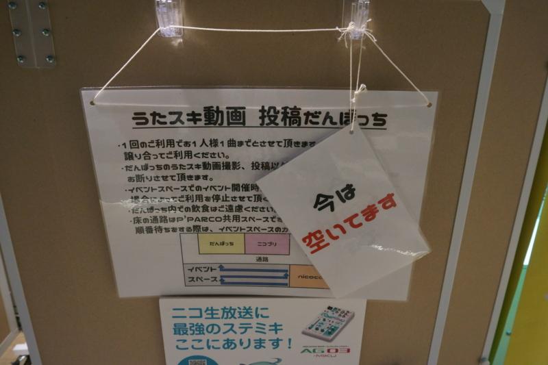f:id:takayuki2525:20160812210431j:plain