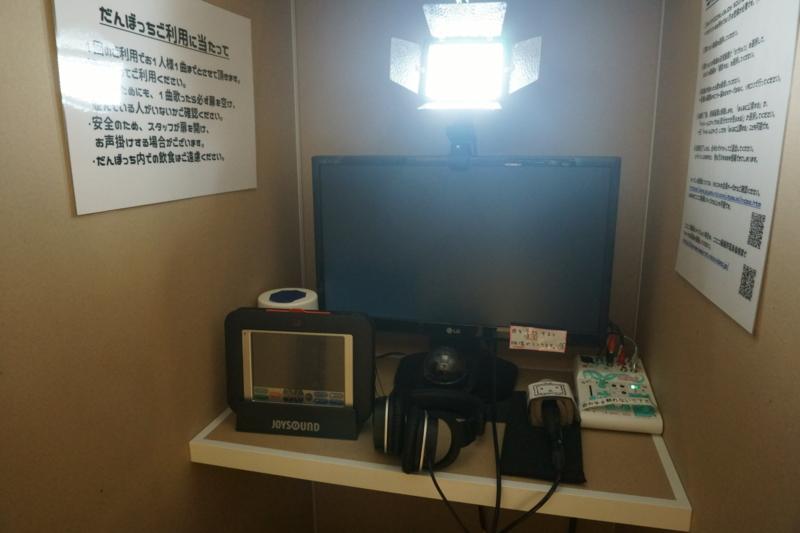 f:id:takayuki2525:20160812210432j:plain