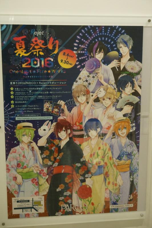 f:id:takayuki2525:20160812210436j:plain