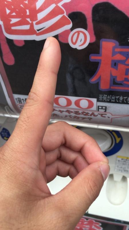 f:id:takayuki2525:20160816204508j:plain