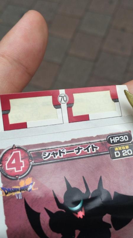 f:id:takayuki2525:20160816204513j:plain