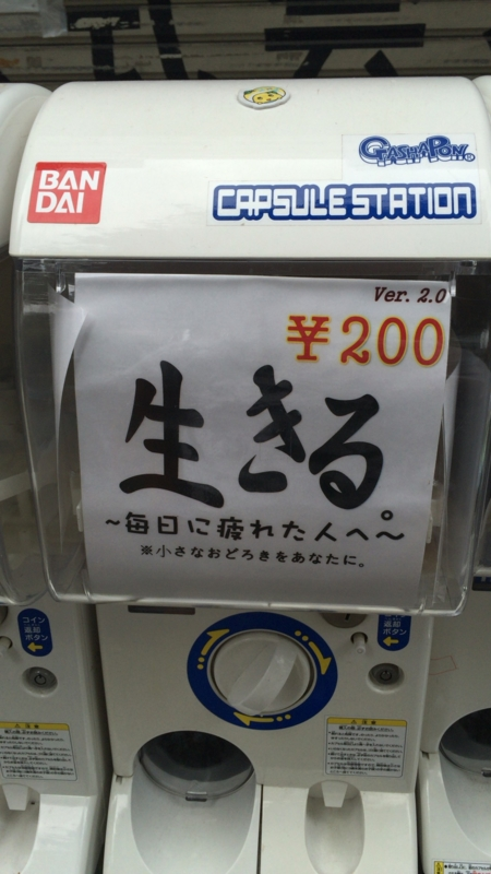 f:id:takayuki2525:20160816204516j:plain