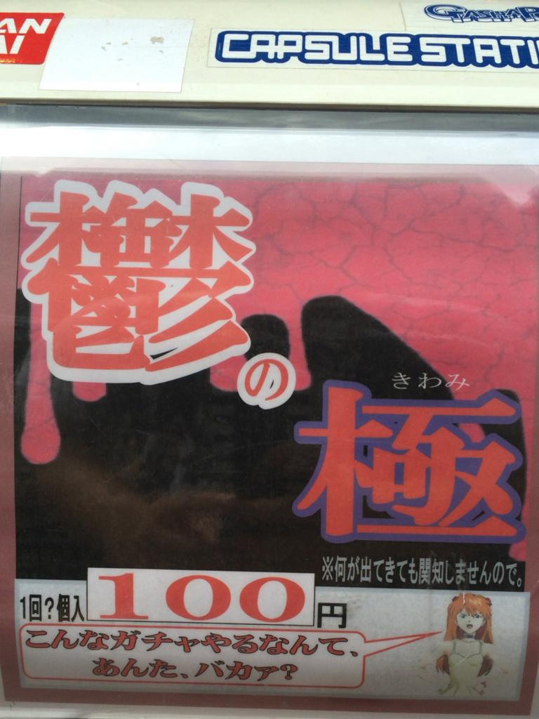 f:id:takayuki2525:20160816205240j:plain