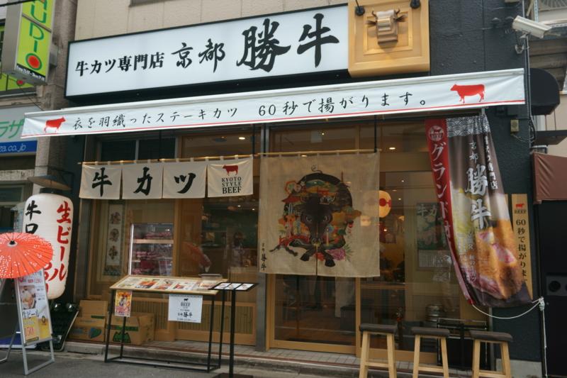 f:id:takayuki2525:20160816234504j:plain