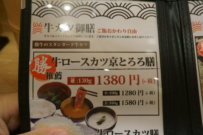 f:id:takayuki2525:20160816234507j:plain