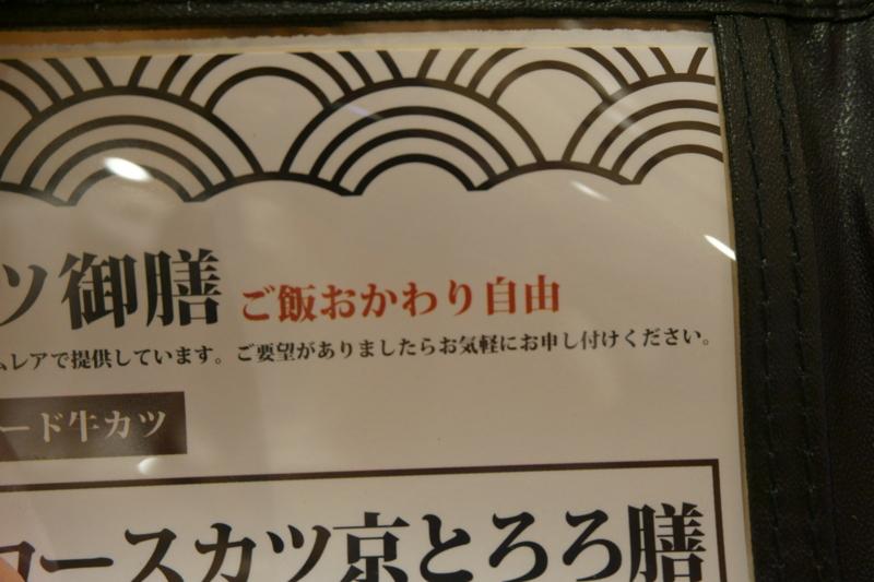 f:id:takayuki2525:20160816234508j:plain