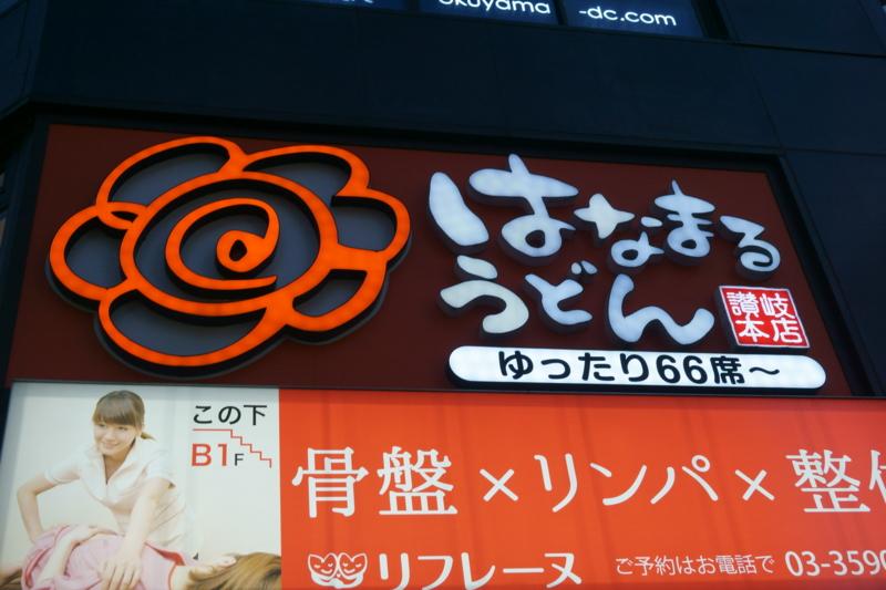 f:id:takayuki2525:20160821140935j:plain