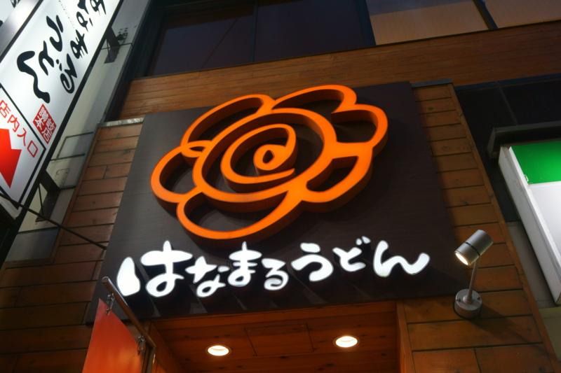 f:id:takayuki2525:20160821140936j:plain