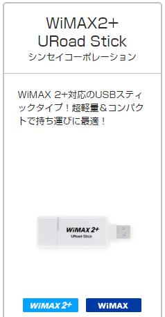f:id:takayuki2525:20160821231401p:plain