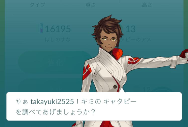 f:id:takayuki2525:20160824204030p:plain