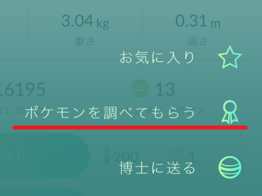 f:id:takayuki2525:20160824204032p:plain