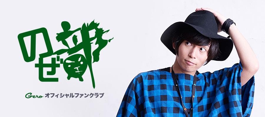f:id:takayuki2525:20160913230819j:plain