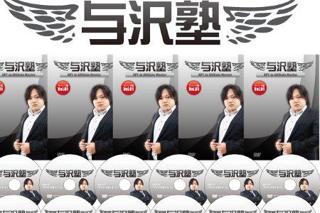f:id:takayuki2525:20160926002404j:plain