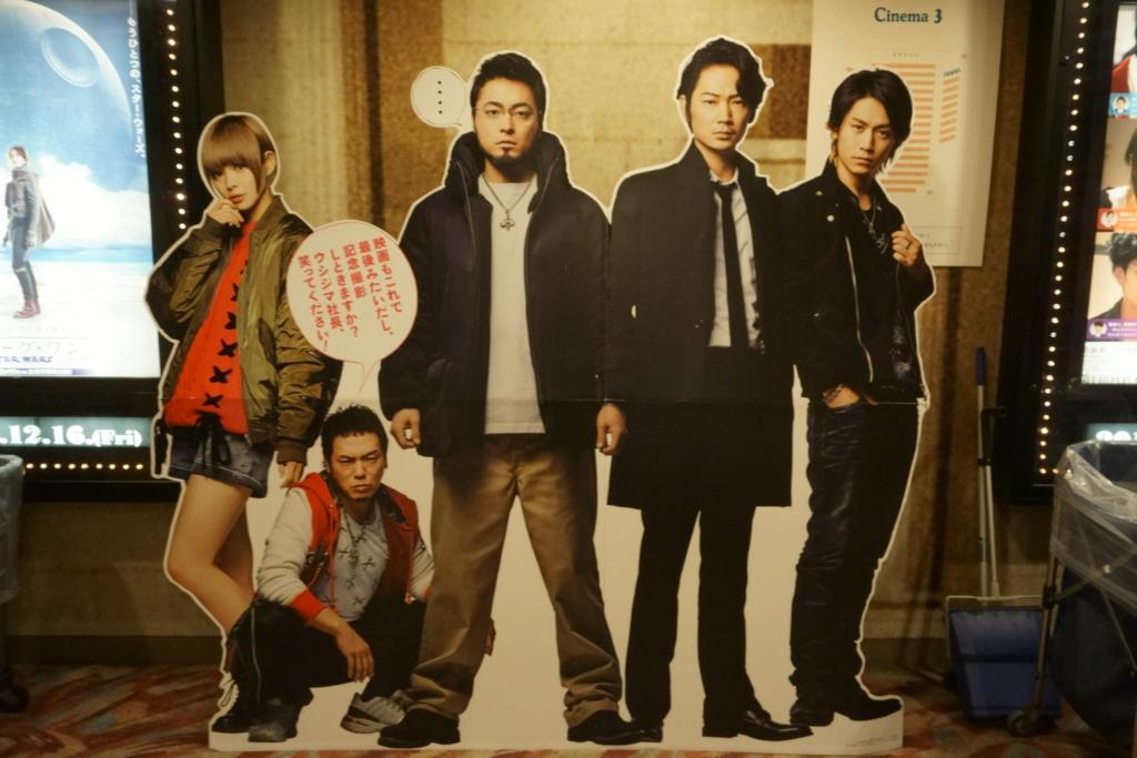 f:id:takayuki2525:20160926013346j:plain