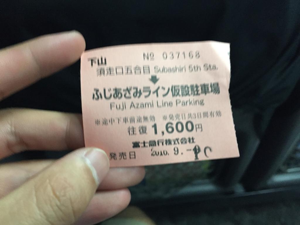 f:id:takayuki2525:20160926020853j:plain