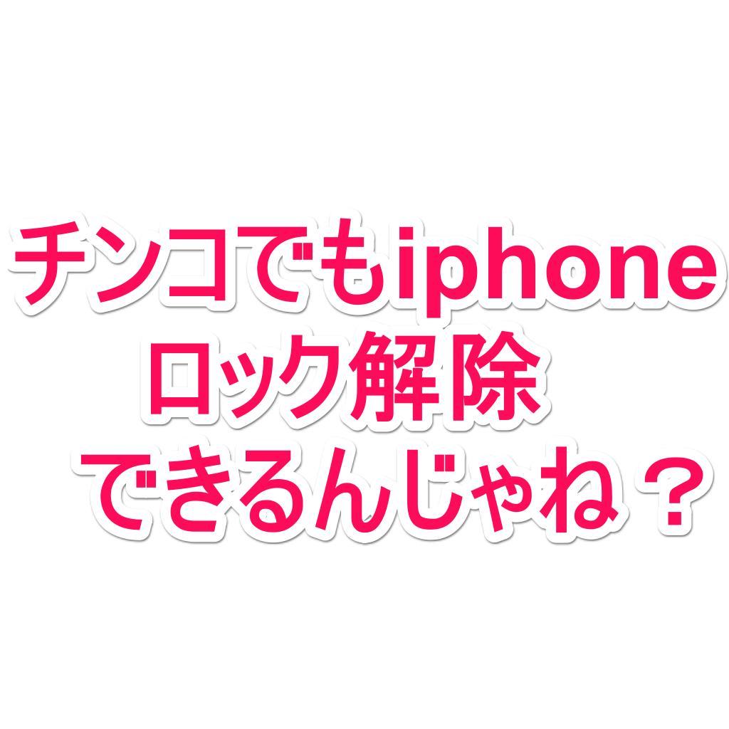 f:id:takayuki2525:20160926062244p:plain