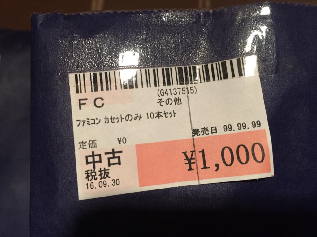 f:id:takayuki2525:20161009122632j:plain
