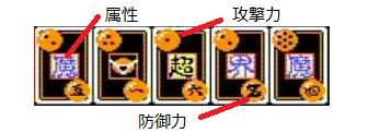 f:id:takayuki2525:20161009201927p:plain