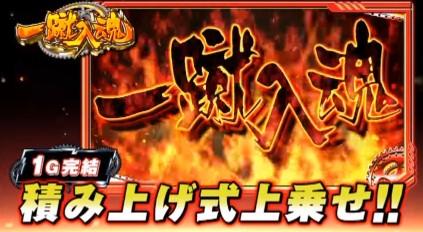 f:id:takayuki2525:20161223193127j:plain