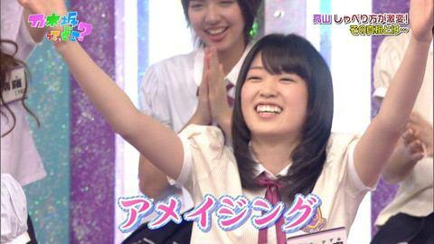 f:id:takayuki2525:20170115125523j:plain