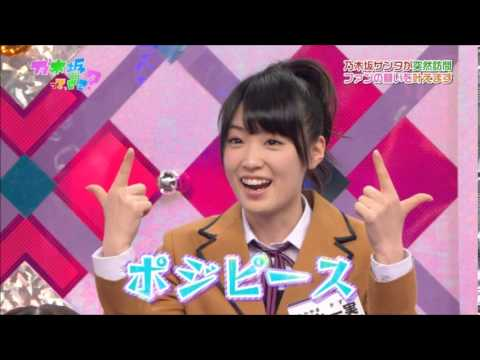 f:id:takayuki2525:20170115131120j:plain