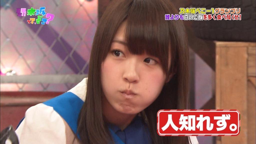 f:id:takayuki2525:20170115155516j:plain