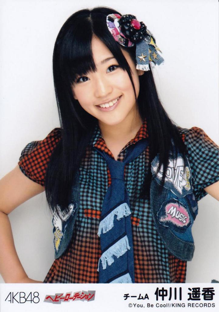 f:id:takayuki2525:20170119233603j:plain