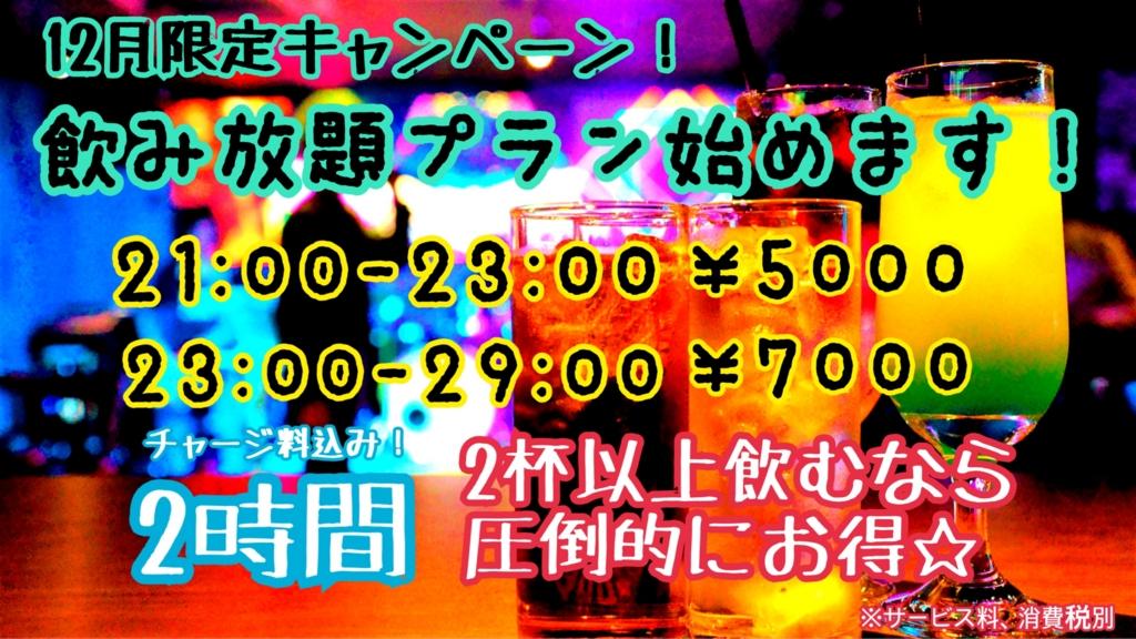 f:id:takayuki2525:20170122225343j:plain