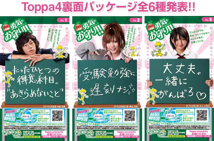 f:id:takayuki2525:20170123230835j:plain