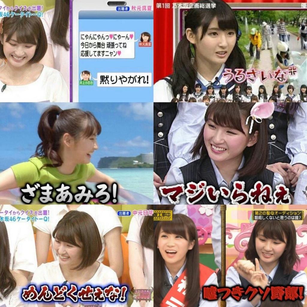 f:id:takayuki2525:20170123233529j:plain