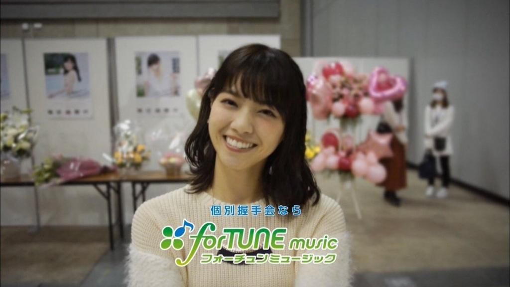 f:id:takayuki2525:20170206215051j:plain