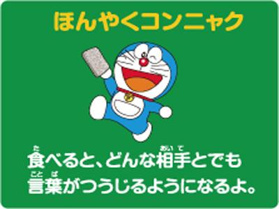 f:id:takayuki2525:20170208224608j:plain