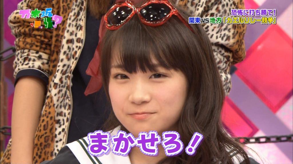 f:id:takayuki2525:20170309003450j:plain