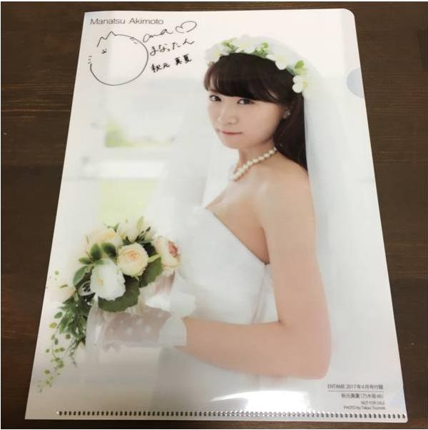 f:id:takayuki2525:20170315003635p:plain