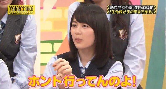 f:id:takayuki2525:20170320213758j:plain