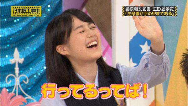 f:id:takayuki2525:20170320213805j:plain
