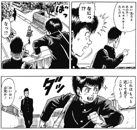 f:id:takayuki2525:20170402133127p:plain