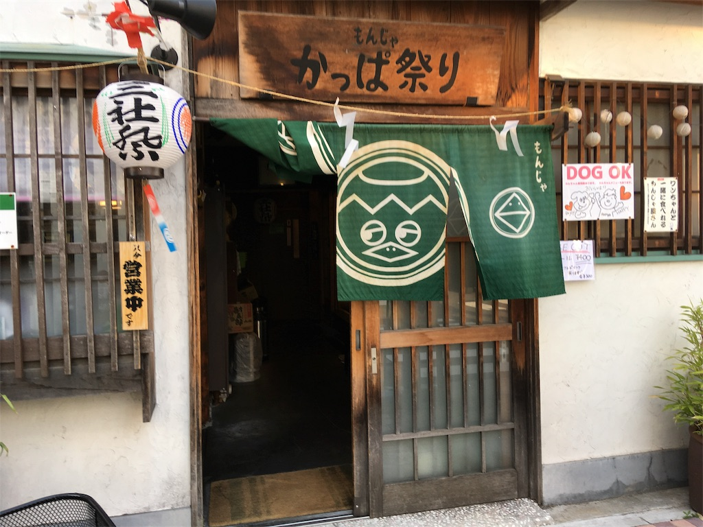 f:id:takayuki2525:20170521223626j:plain